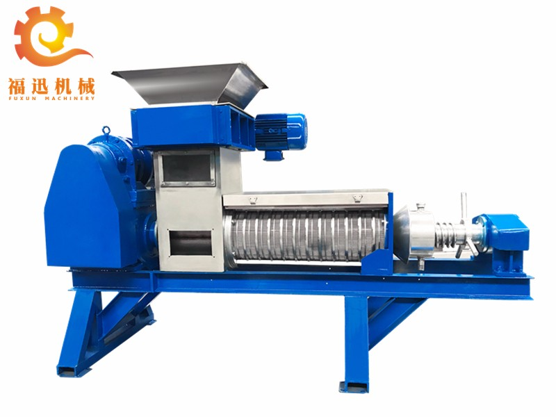 Food waste dewatering machine