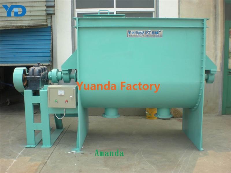 250L dry powder mixing machine