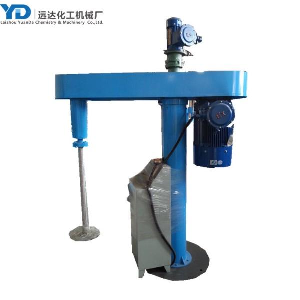 high speed  disperser machine