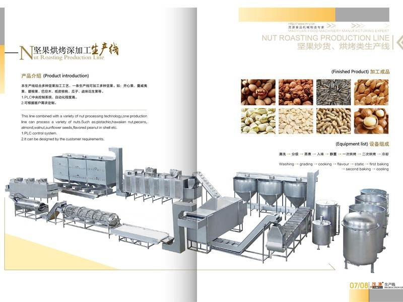 Nut Roasting Production Line