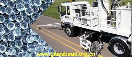 glass beads for road marking ,road painting, reflective material Professional Manufacturer