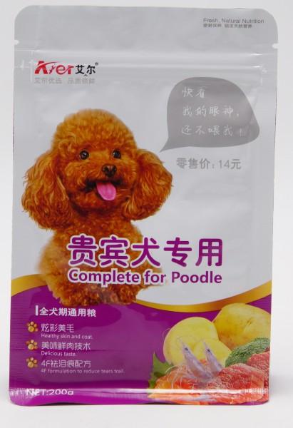 pet food box pouches