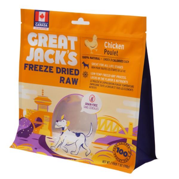 pet snack box pouches