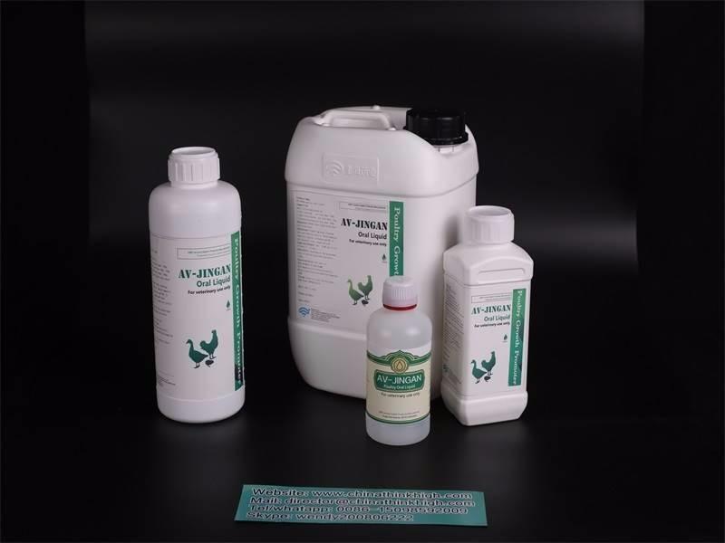 médicament anti-bactérien vétérinaire Bon grossiste