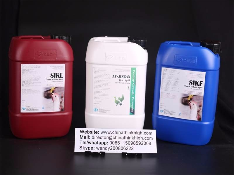 Good Quality veterinary feed additives