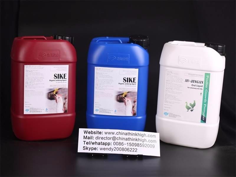 Top Value veterinary feed additives
