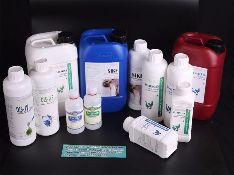 On Promotion veterinary feed additives