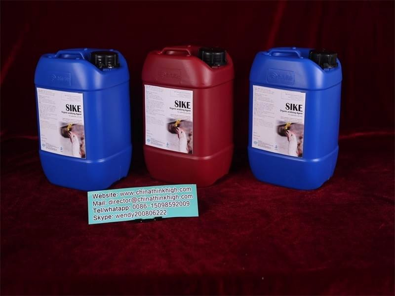 Cheap Price Poultry liquid for disease
