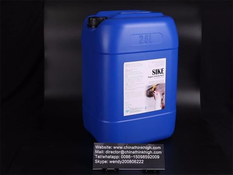 Animal health acid agent OEM