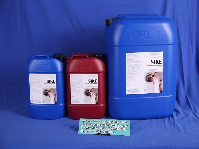 Animal health acid agent Import