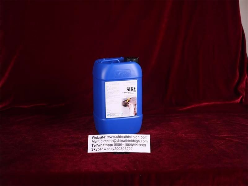 Poultry PH water acidifier Customized