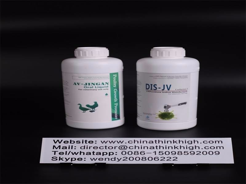 poultry remove toxicity medicine Factory Direct