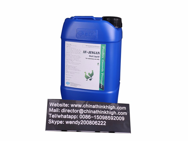 Chicken herbal premix Professional Wholesaler