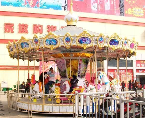Carousel Popular