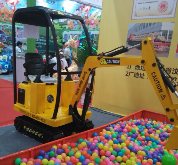 Children Excavator Best Selling