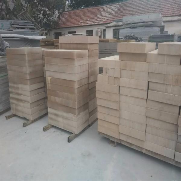 FOB Price sandstone