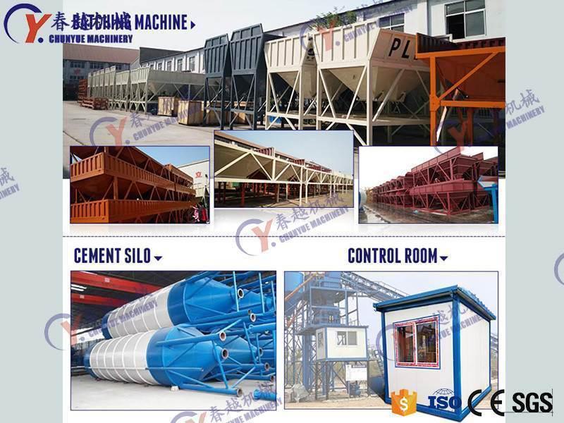 concrete batching plant PLD1600