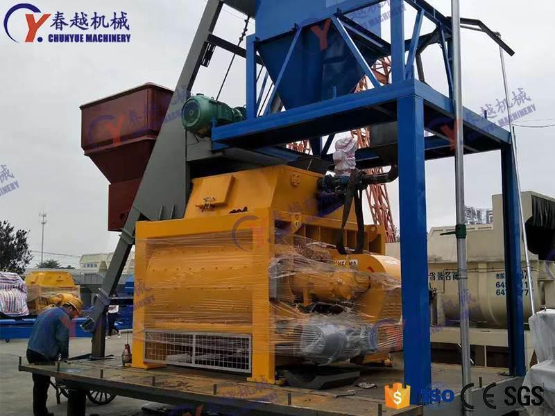 China supplier concrete mixer factory