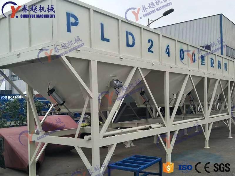 china batching plant machine