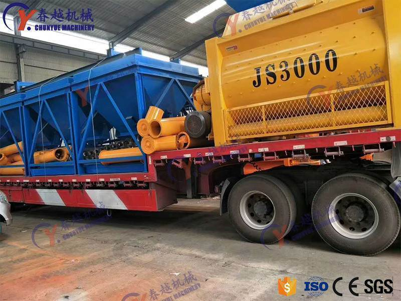 hot selling concrete mixing plant catalogue