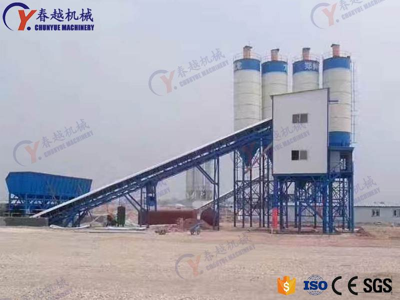 made in china best price concrete mixing plants