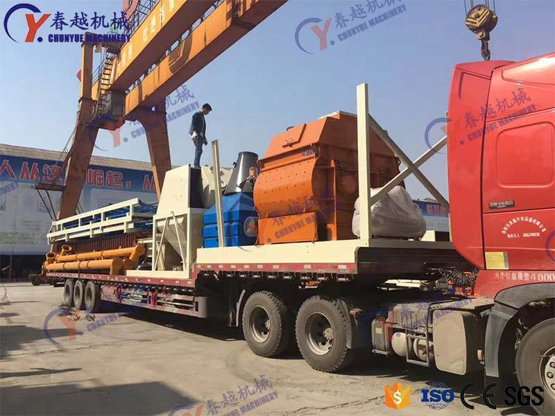 made in china for sale concrete mixing plant catalogue