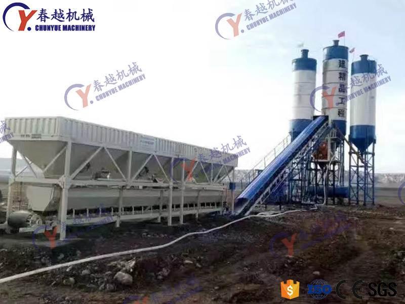 concrete batching plant PLD1200