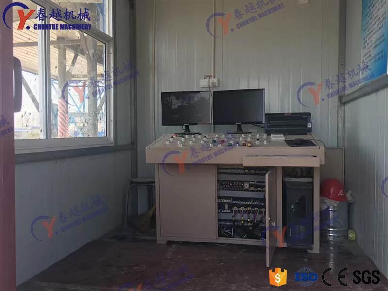 concrete mixing plant in Kazakhstan