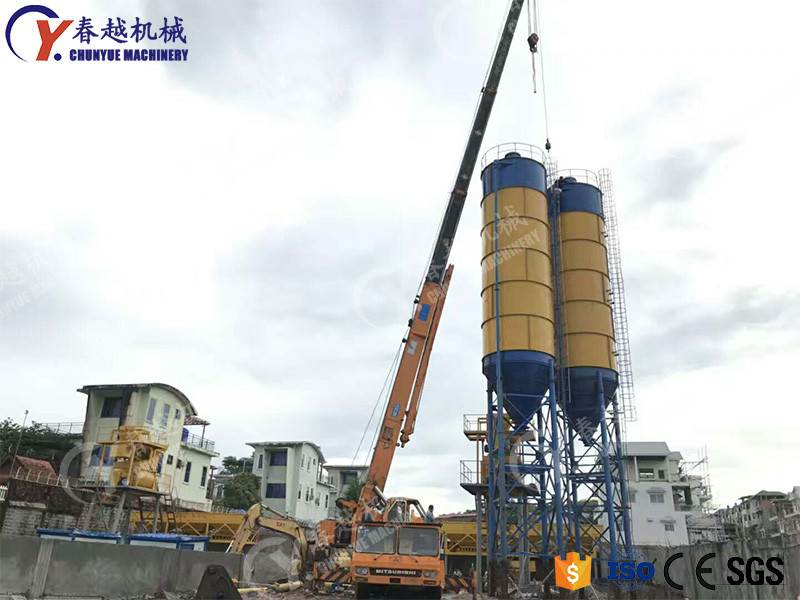 made in china hot sale concrete mixing plant catalogue