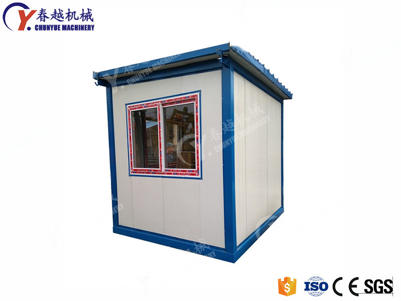 made in china concrete batching plant control system