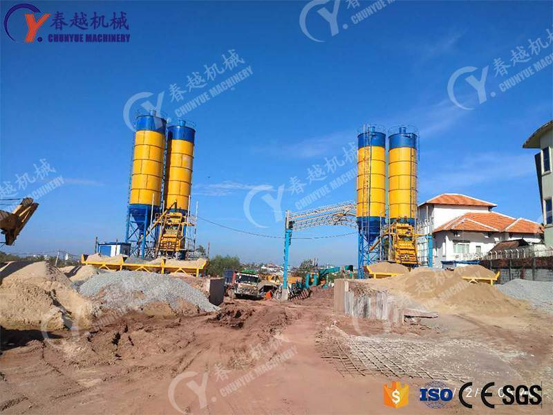 china low cost concrete mixing plant catalogue