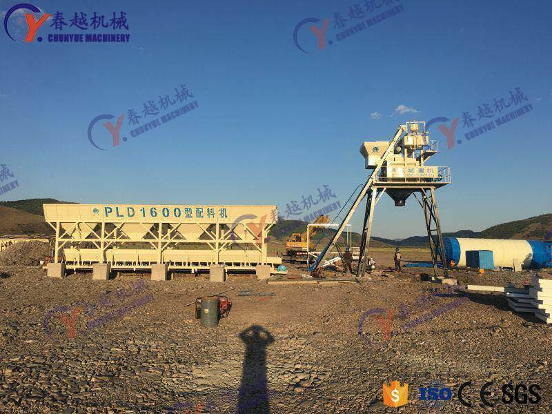 concrete mixing plant catalogue