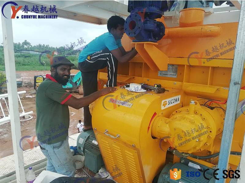 factory price concrete mixing plant software