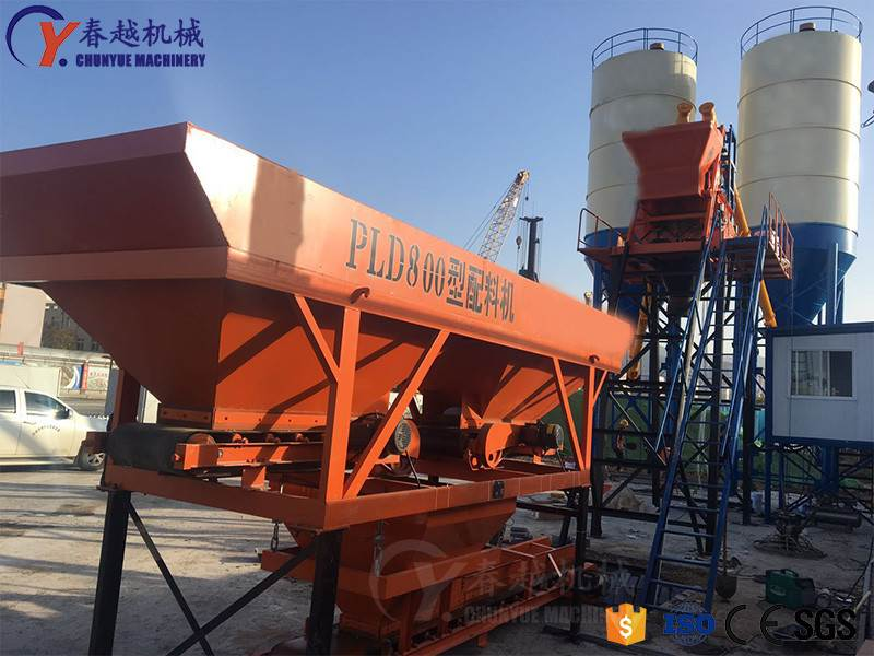 made in china high quality concrete mixing plant software