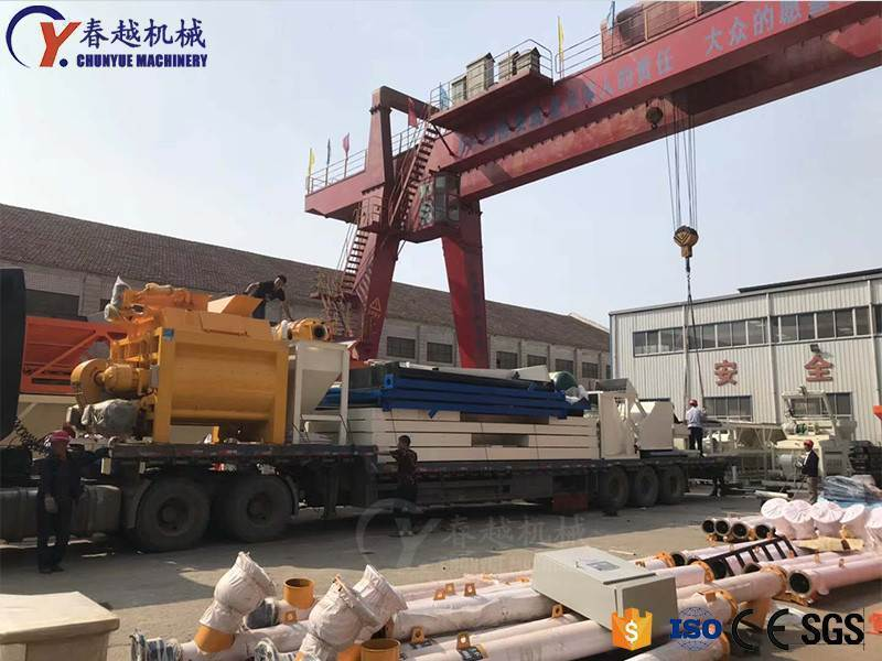 china best price concrete mixing plant layout drawing