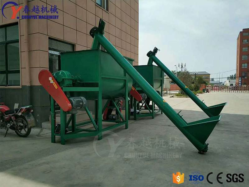 made in china mixing equipment