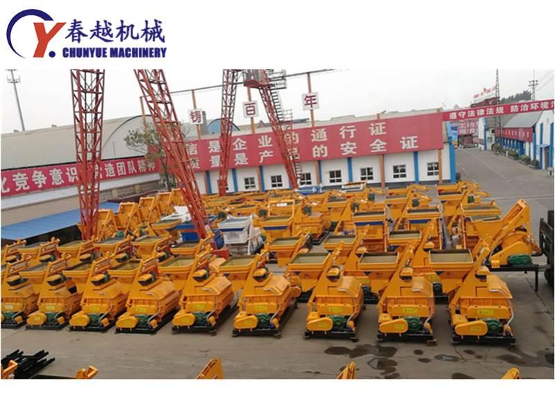 china JS3000 concrete mixer our factory