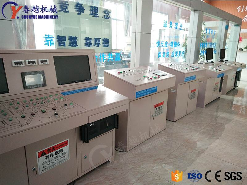 china concrete batching plant control system