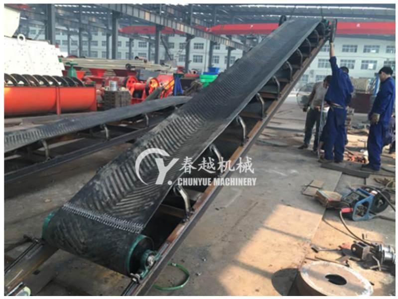 concrete mixing plant conveyor belt