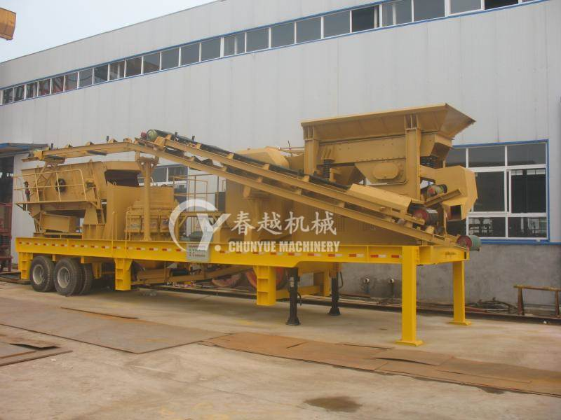 made in china mobile concrete batching plant low cost