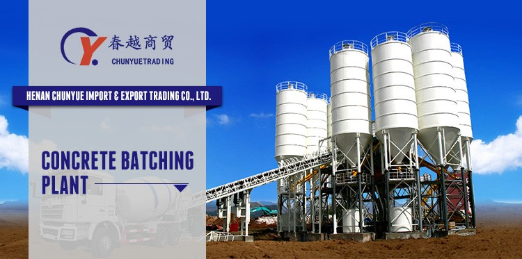 Concrete mixing plant factory price