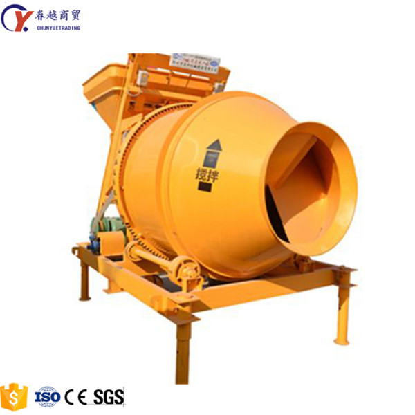 China small concrete mixer factory