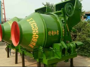China small concrete mixer CFR price
