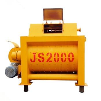 China concrete mixer machine cost prices