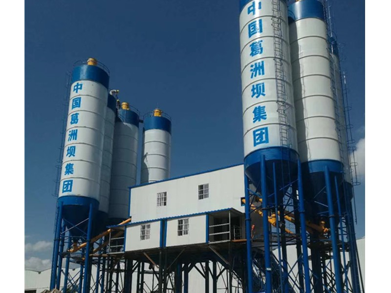 China hzs75 concrete batching plant Supplier
