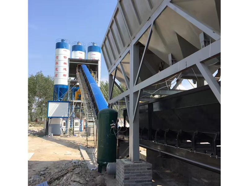 verticle concrete mixing plant Affordable Price
