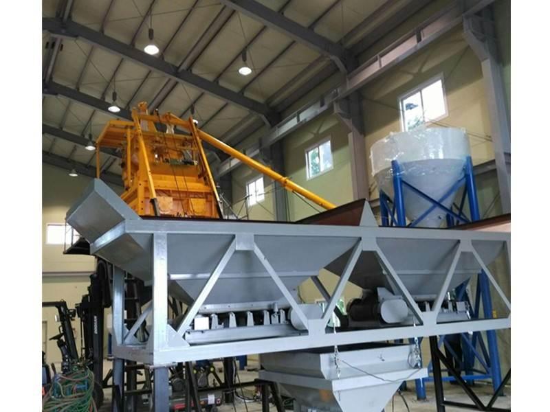 mobile concrete mixing plant Super Quality