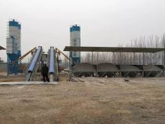 China hzs180 concrete mixing plant Price
