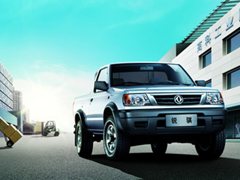 made in china dongfeng pickup truck