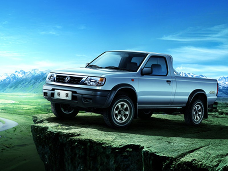 Top Class Quality pickup trucks news in Dubai